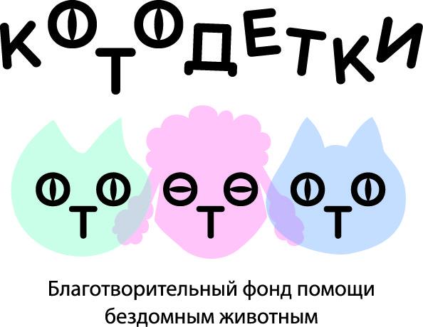 LogotipKotodetki